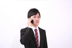 探偵事務所・興信所の仕事探し